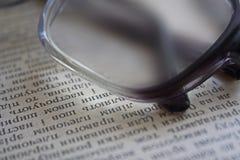 Exponeringsglas på en boksida Fotografering för Bildbyråer