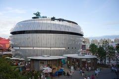 expopaviljong 2010 shanghai singapore Arkivbilder