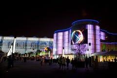 expopaviljong privata shanghai för 2010 företag Arkivbild