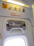 Exportdemonstrations-Flugzeugsicherheit stockbild