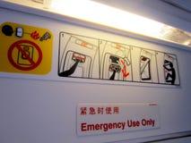 Exportdemonstrations-Flugzeugsicherheit stockfotografie