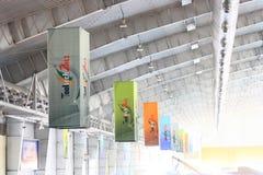 Exposição 2012 de IMTEX Tooltech salão Fotografia de Stock