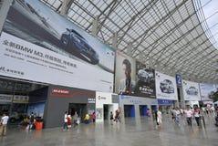 17a exposição automóvel de Chengdu Foto de Stock Royalty Free