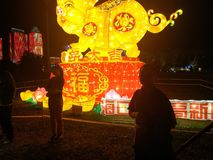 exposição chinesa da iluminação do festival fotografia de stock royalty free