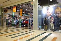 Exposição da janela de loja da forma Fotos de Stock