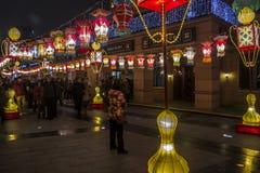 Exposição da lanterna Imagem de Stock Royalty Free