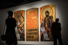 Exposição de arte grega 20 - século 21 Imagens de Stock Royalty Free