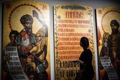 Exposição de arte grega 20 - século 21 Fotos de Stock Royalty Free