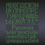 Exposição de diodo emissor de luz colorida do verde contra o fundo escuro Imagem de Stock Royalty Free