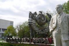 Exposição de URSS perto do parque de Gorky - Moscou Imagens de Stock Royalty Free