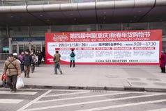 Exposição do alimento do ano do coelho em Chongqing, China Fotos de Stock Royalty Free