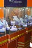 A exposição do International de Garik Gevorkyan Founder X da casa da joia da esteta da joia e do relógio marca o luxo foto de stock royalty free