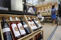 Exposição do vinho Imagem de Stock