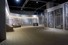 Exposição especial sobre a cinzeladura de pedra da dinastia de han Foto de Stock