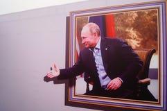 exposição estereoscopicamente da pintura 3D, espirituoso e interessante Fotos de Stock Royalty Free