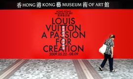 Exposição Hong Kong de Louis Vuitton Fotos de Stock Royalty Free