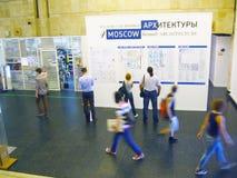 19a exposição internacional da arquitetura e do projeto Fotos de Stock
