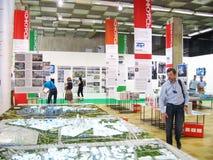 19a exposição internacional da arquitetura e do projeto Imagens de Stock Royalty Free