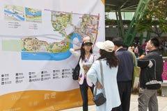 A exposição internacional da flora de Taipei Foto de Stock Royalty Free
