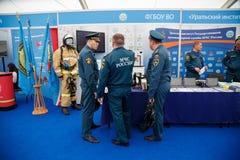 Exposição internacional Safety-2018 complexo Noginsk, Moscou imagens de stock royalty free