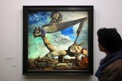 Exposição no centro de Pompidou, Paris de Salvador Dali Fotografia de Stock