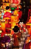Exposição temático lunar 2011 da lanterna do ano novo Fotografia de Stock Royalty Free