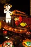 Exposição temático lunar 2011 da lanterna do ano novo Imagem de Stock Royalty Free