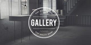 Exposición Art Space Concept del museo de la galería Foto de archivo