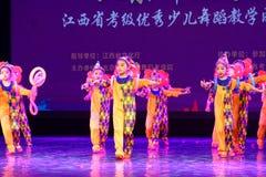 Exposición de enseñanza de clasificación Jiangxi del logro de los niños de la prueba de la academia de la danza de Pekín del parq Imágenes de archivo libres de regalías