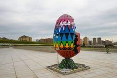 Exposición de figuras en el parque de centro de Heydar Aliyev Fotos de archivo