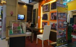 Exposición de la casa Fotos de archivo