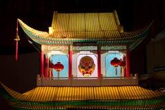 Exposición de la linterna en Pekín, China Foto de archivo