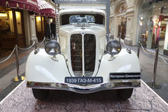 Exposición de los coches retros soviéticos en Moscú Imagen de archivo libre de regalías