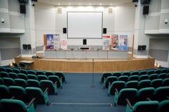 Exposición de tecnologías médicas en Rusia Fotografía de archivo