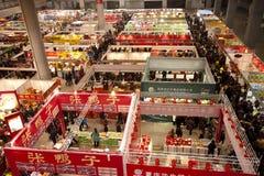 Exposición del alimento del año del conejo en Chongqing, China Foto de archivo libre de regalías
