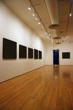 Exposición en blanco