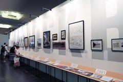 Exposición histórica de Moscú 2015 del arco Foto de archivo libre de regalías