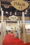 Exposición internacional Fotos de archivo