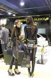 Exposición internacional Automechnika Foto de archivo