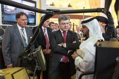 Exposición internacional de la defensa en Abu Dhabi Imágenes de archivo libres de regalías