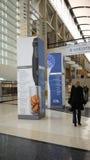 Exposition à la maison internationale de 2011 articles de ménage Images stock