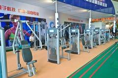 Exposition 2011 de sprots de la Chine Image stock