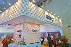 Exposition 2011 de sprots de la Chine Photographie stock libre de droits