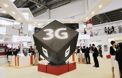 exposition 3G Photographie stock libre de droits