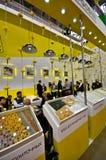 Exposition 2012, avril, 11 2012, Moscou, Russie de MosBuild Photo libre de droits