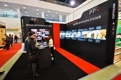 Exposition 2012, avril, 11 2012, Moscou, Russie de MosBuild Photographie stock