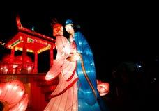 Exposition chinoise de lanterne Photo libre de droits