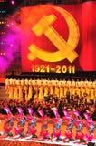 Exposition culturelle Photos stock