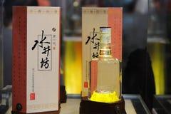 Alcool de Swellfun, boisson alcoolisée célèbre de Chinois Image libre de droits