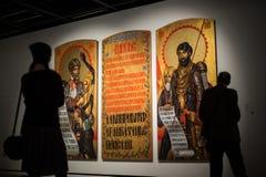 Exposition d'art grecque 20 - siècle 21 Images libres de droits